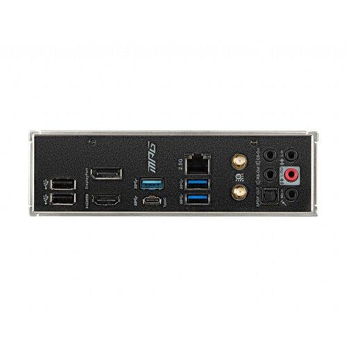 MSI B460I Gaming Edge Wifi LGA1200 DDR4 MITX